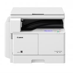 МФУ Canon imageRUNNER 2204  Принтер-Сканер(без АПД)-Копир /A3